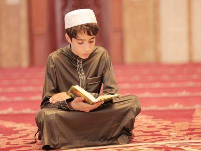 تحفيظ ومراجعة القرآن الكريم